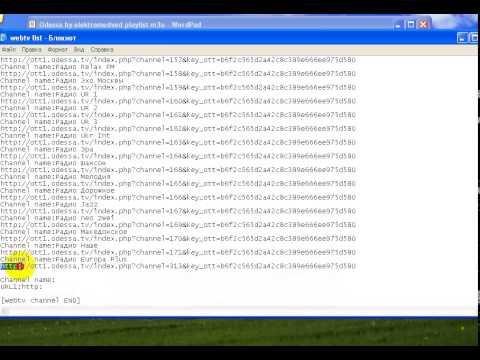 Kako konvertovati m3u listu u Webtv