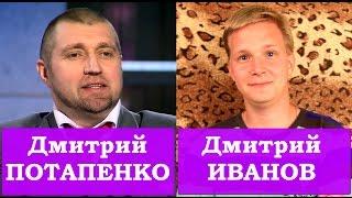 Дмитрий ПОТАПЕНКО и Kamikadze_d — YouTube как бизнес: доходное дело?