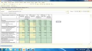 Бюджетирование и казначейство в 1С:УПП 8