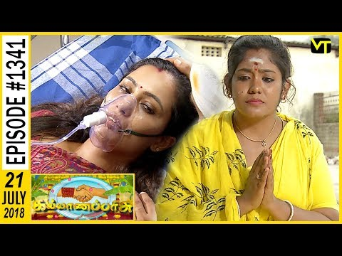 Kalyana Parisu - Tamil Serial | கல்யாணபரிசு | Episode 1341 | 21 July 2018 | Sun TV Serial