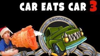 Машина ест машинки 3 БРОС ШОУ И Хищные машины # 2 Car Eats Cars брос шоу геймс 3+