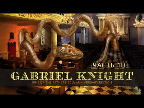 Дефективный детектив смотреть онлайн с 1 по 8 сезон, 2009