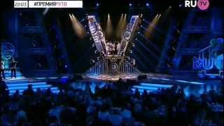 БЬЯНКА - Звук гАвно (Премия RU.TV 2015 )