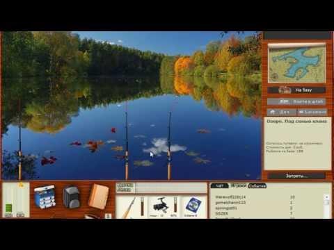 Русская рыбалка 3 Озеро утренняя зорька (новичкам)