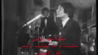 في يوم من الايام - حفلة معرض دمشق الدولي 7 اغسطس 1976