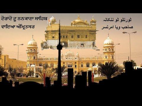 Toronto to Nankana Sahib via Amritsar || Harbans Singh || Sikh Pilgrim Special || 549va Gurpurb