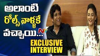 Akkineni Nagarjuna & Seerat Kapoor Exclusive Interview    Raju Gari Gadhi 2    NTV