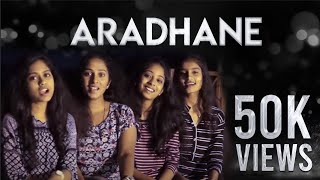 Download kannada christian worship songs   Aradhane   Mahimege Yogyanu Album  Official    HD   MP3 song and Music Video
