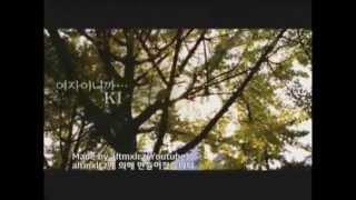 Cover images Kiss -  Because I'm A Girl HD (Subtitulado Español)