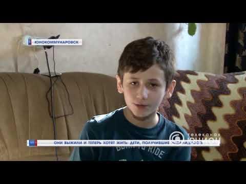 Помощь в покупке дома, ребенку инвалиду, после полученного ранения от бандитов ВФУ... Андрюше с ДНР!