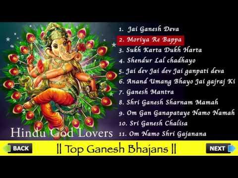 TOP GANESH BHAJANS :- JAI GANESH DEVA - OM GAN GANPATAYE NAMAH MANTRA - GANESH AARTI - GANESH SONGS