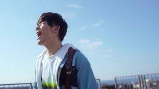 みやかわくんが歌う「キリンレモンのうた」MV公開 佐久間由衣、制服姿で海辺をダッシュ!