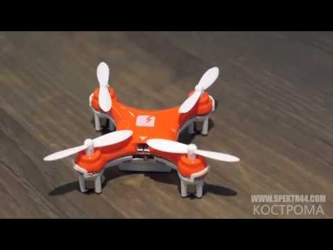 В магазине nanojam. Ru вы можете купить квадрокоптер по низким ценам с. Купить дрон можно не только для съемок, но и для совершения гоночных.