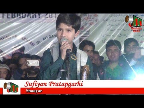 Sufiyan Pratapgarhi Latest SuperHit Mushaira, Kishanganj  ANSAR ALAM, 12/02/2017, Mushaira Media