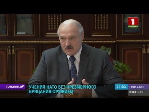 Лукашенко провел совещание с представителями силового блока. Панорама