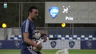Entrenamiento de la Selección Argentina luego de su triunfo frente a Irak