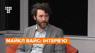 Американський журналіст Майкл Вайс — про імпічмент, феномен Трампа і майбутнє відносин України і США
