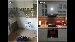 Эта семья доказала всему миру, что ремонт кухни можно сделать за 24 часа