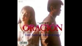 歌曲:ORACION -祈り- 歌手:斉藤由貴 作词: 来生えつこ 作曲:来生た...