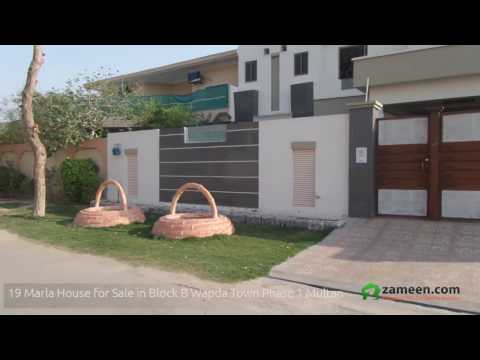 HOUSE AVAILABLE FOR SALE IN WAPDA TOWN PHASE 1 - BLOCK B MULTAN