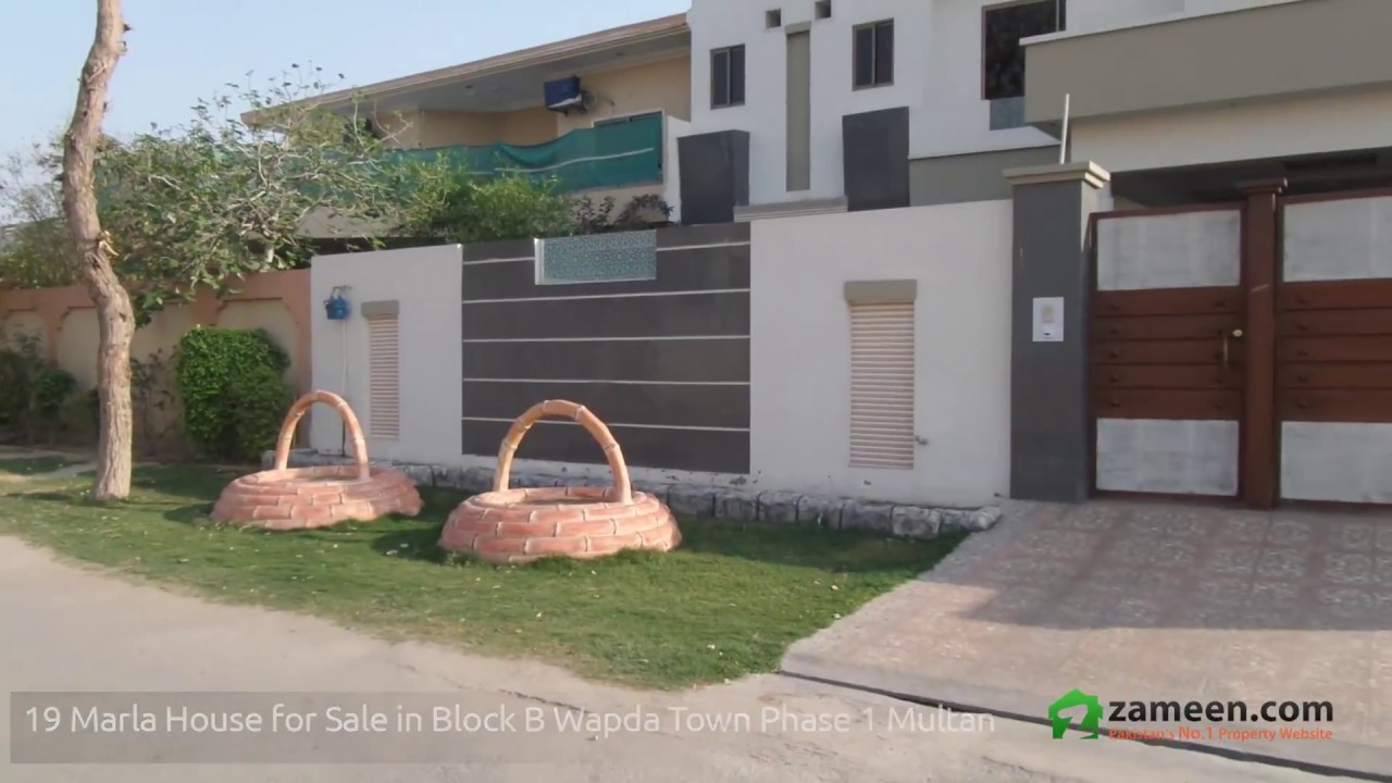 House Available For Sale In Wapda Town Phase 1 Block B