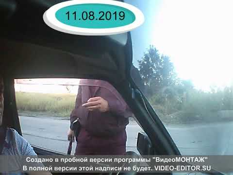 Полиция Павлограда - утренние нюхачи
