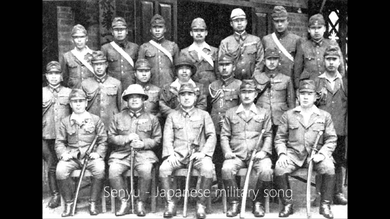 Senyu - Japanese WW2 Military Song - YouTube