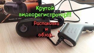 Крутой видеорегистратор mini 0805 с GPS. Посылка с Gearbest. Распаковка и обзор.