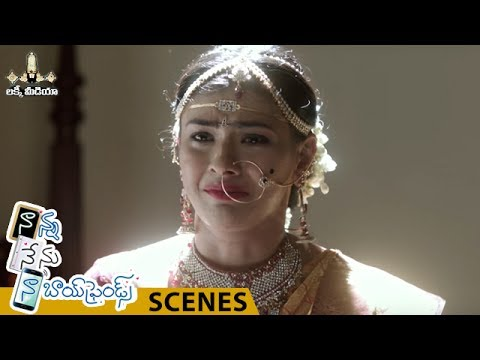 Hebah Patel Emotional Scene | Nanna Nenu Naa Boyfriends Telugu Movie Scenes | Rao Ramesh