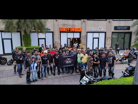 Ride with HOG | Sunday Ride || H.S Biker