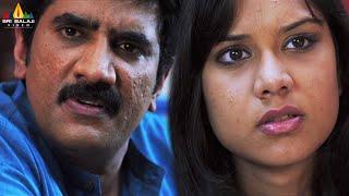 Gangaputrulu Telugu Full Movie | Latest Telugu Full Movies | Subbaraju, Gayatri | Sri Balaji Video