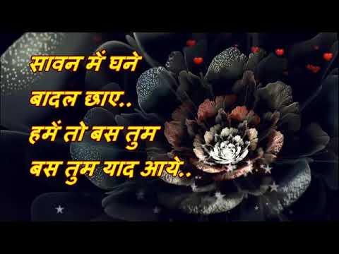 Best Love Song # Sawan Special # MERI Chahat Meri Har Khusi Mil Gyi