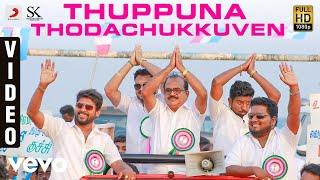 Nenjamundu Nermaiyundu Odu Raja Thuppuna Thodachukkuven | Rio Raj | Shabir