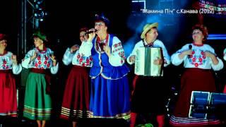 """Наталя Фаліон та гурт """"Забава"""" - """"Сама файна"""". (HD)"""