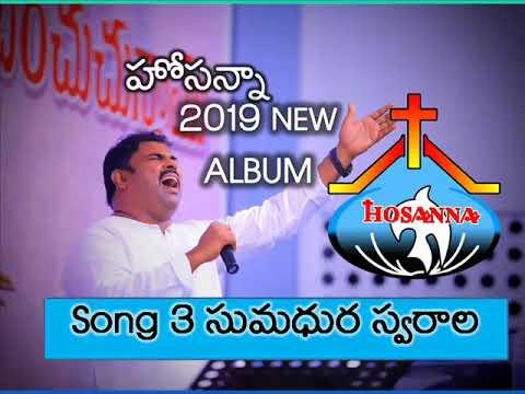 Hosanna Ministries 2019 New Song Sumadura Swaramula...pas Abraham Anna Album Sadayudaa Na Yesayya