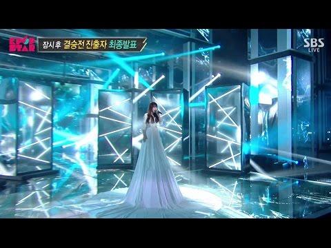 """박지민(Jimin Park) """"Hopeless Love"""" Comeback Stage @ SBS KPOP STAR 4 2015.04.05"""