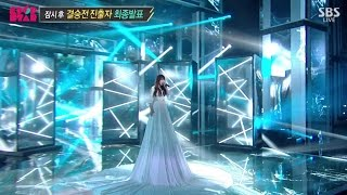 "박지민(Jimin Park) ""Hopeless Love"" Comeback Stage @ S..."
