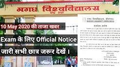 Magadh University Official Notice for Exams 202||MU Official Notice Regarding Examination 2020||