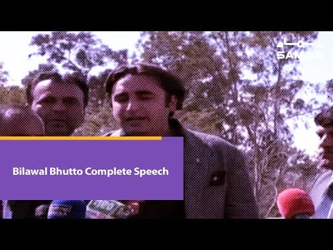 Bilawal Bhutto Complete Speech | SAMAA TV | 20 March 2019