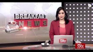 English News Bulletin – Mar 23, 2018 (8 am)