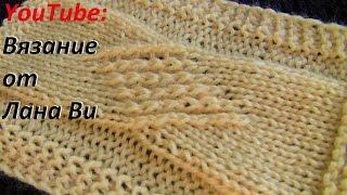 Узор спицами с эффектом резинки. Как вязать узор с накидами и протяжками. Узоры спицами: 1 видео