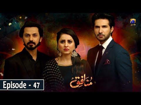 Munafiq - Episode 47 - 30th Mar 2020 - HAR PAL GEO