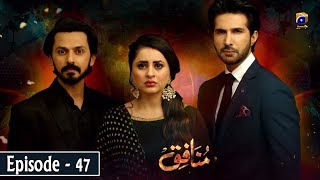 Munafiq - Episode 47 - 30th Mar 2020 - HAR PAL GEO