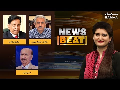 Ehtesab ki Larai | News Beat | Paras Jahanzeb | SAMAA TV | 15 December 2018