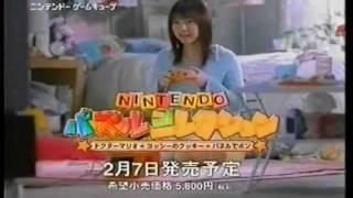 2003年2月7日発売 / 安倍麻美 / 友人役の方の情報がないなあ・・・。 ネ...