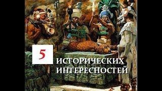 видео Энциклопедический словарь Ф.А. Брокгауза и И.А. Ефрона