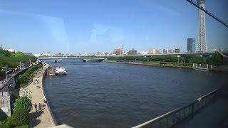 【関連動画】 曳舟ー浅草間前面展望・東武スカイツリーライン(伊勢崎線...