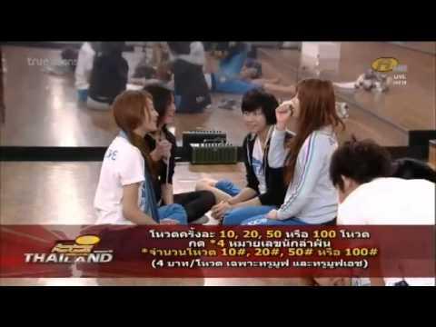 AF10 NHY Semana 3 ,dia 6- Nan eres mi silla de masaje from YouTube · Duration:  45 seconds
