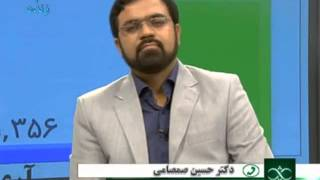 University professor  talk about messy system of banks in Iran