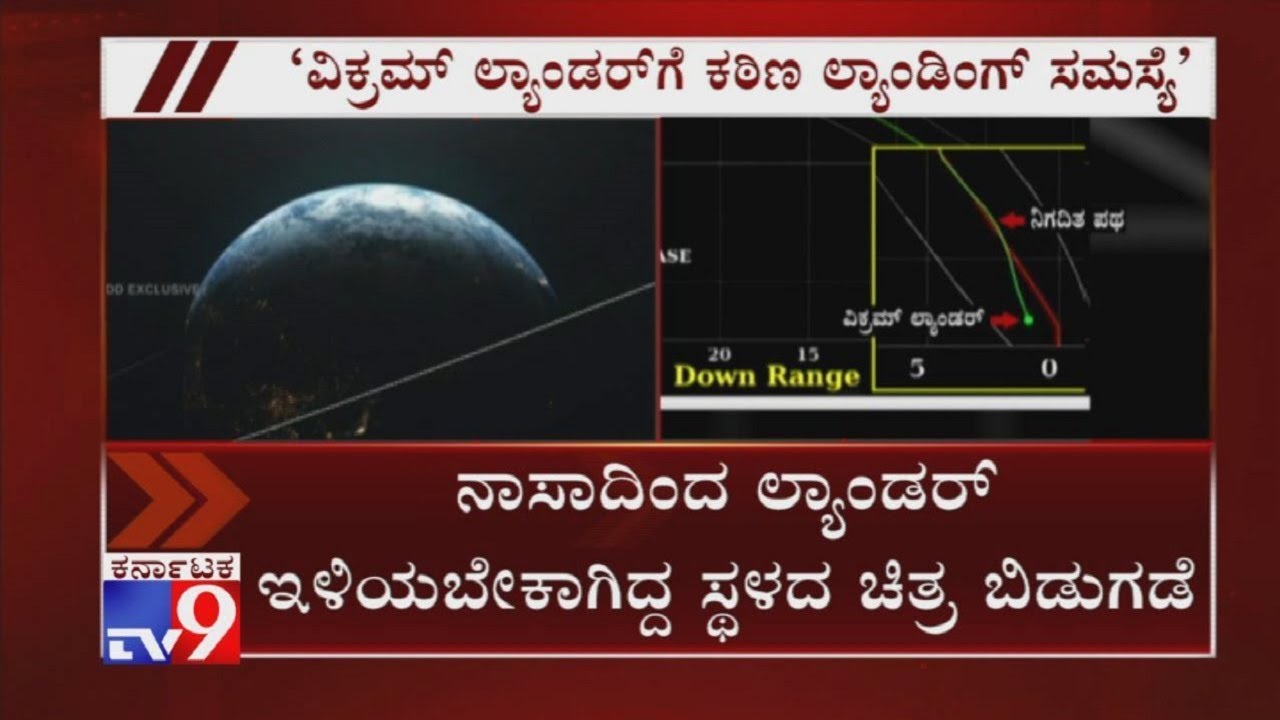 Vikram Had Hard Landing, NASA Releases High-Resolution Images of Chandrayaan-2 Landing Site